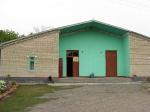 Центр культуры и досуга
